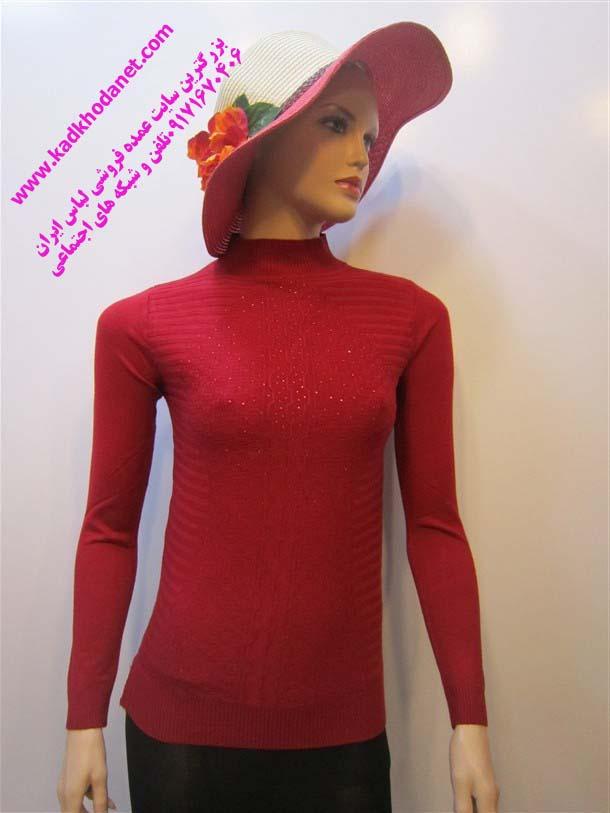 فروش انواع لباس زنانه