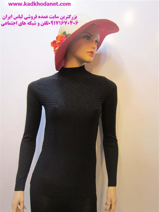 فروش لباس بافت گپ