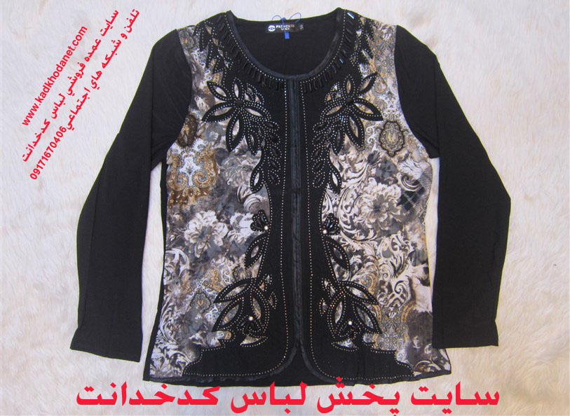 فروش لباس زنانه