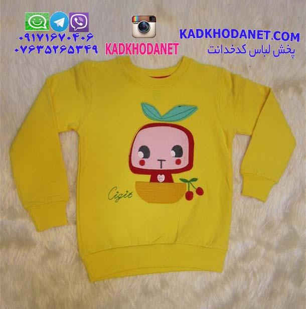 لباس بچگانه ترکیه ای