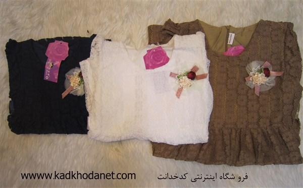 بلوز مجلسی عید