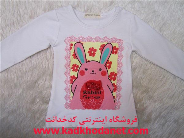 تونیک خرگوشی دخترانه