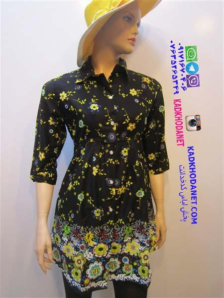 لباس تایلندی شیک
