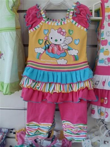 خرید لباس بچگانه عید (1)