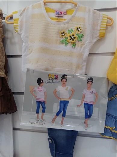 خرید لباس بچگانه عید (31)