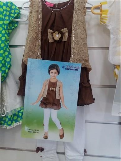 خرید لباس بچگانه عید (32)