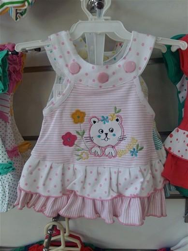 خرید لباس بچگانه عید (38)