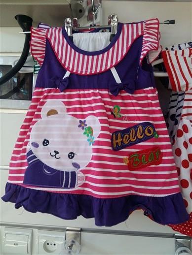 خرید لباس بچگانه عید (54)
