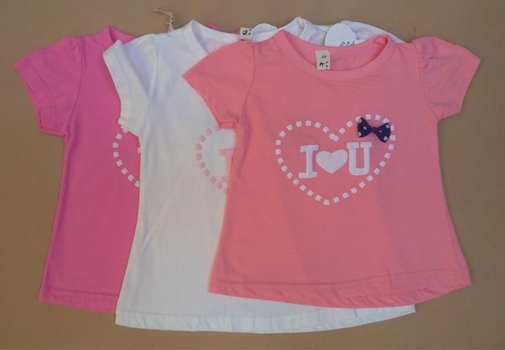 تولید-پخش-عمده-لباس-بچه (6)
