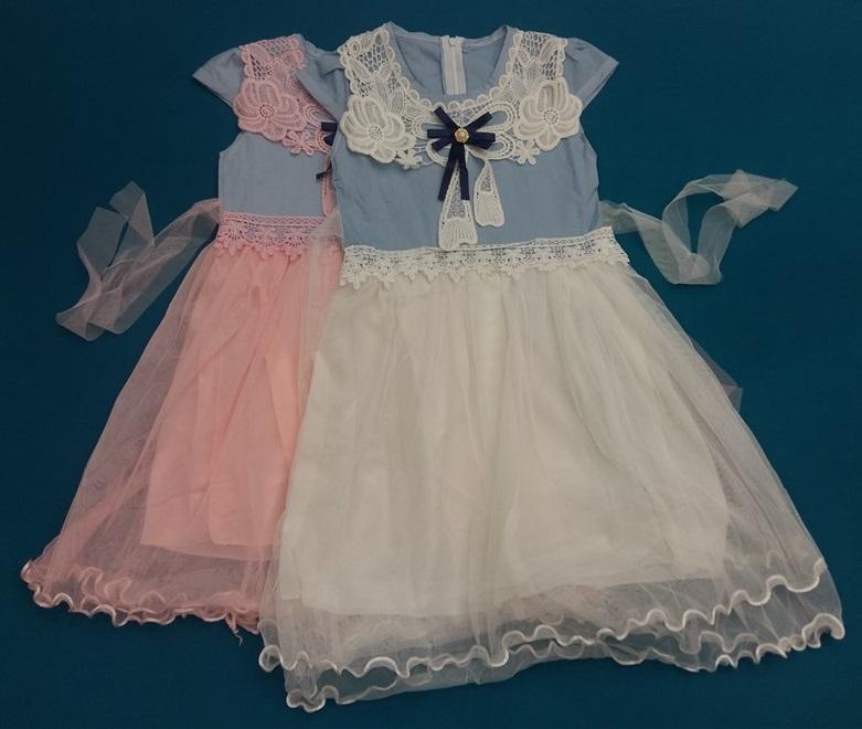پخش عمده لباس بچگانه درگهان (119)