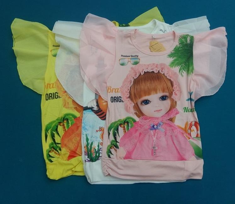 پخش عمده لباس بچگانه درگهان (96)