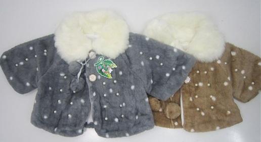 شنل پشمی دخترانه (4)
