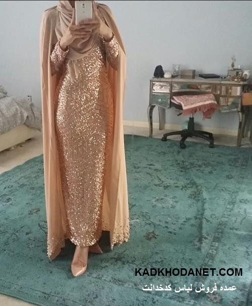 آدرس فروش عمده لباس زنانه