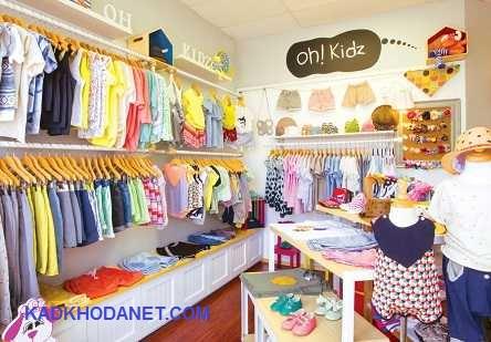 فروشگاه لباس بچه گانه فروشی
