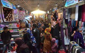 بازار پخش عمده لباس تهران
