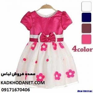 مدل های ارزان لباس بچه مخصوص ارزان سرا